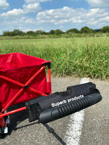 Superb products ハンドルキャリーパッド MF-012 キャリーカート ワゴン アウトドアワゴン ハンドルカバー T字ハンドル専用