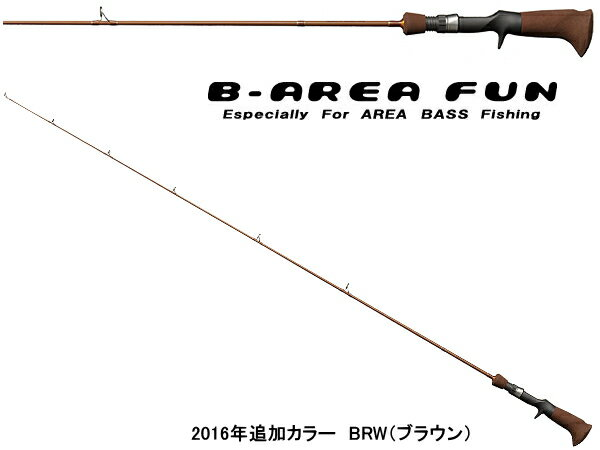 スミス B-AREA FUN(ビーエリアファン) BAF-CG47UL/BRW ・即納