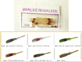 ウォーカーウォーカー 名無しのテナガエビ 3インチ