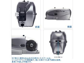 シマノワカサギマチックDDM-TCl4+銀・即納_1通販画像です。