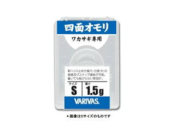 バリバスわかさぎ専用四面オモリ・2.25g〜6g通販画像です。