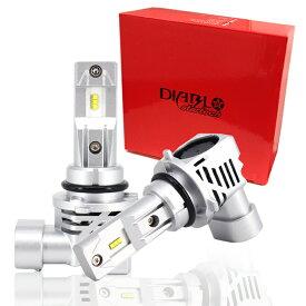 業界最小 H8 H11 H16 HB3 HB4 LEDヘッドライト 12000ルーメン LEDバルブ 車検対応 1年保証 2個セット