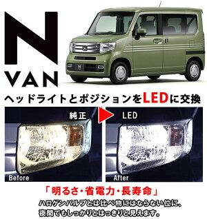 【送料無料】オールインワン8000ルーメン1年保証LEDヘッドライトH4(Hi&Lo)LEDバルブ