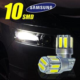 LEDバルブ T10 SAMSUNG製 7020 ポジションランプ/ナンバー灯/ドアランプ/ルームランプ オデッセイ ステップワゴン N-NOE N-BOX N-WGN N-VAN