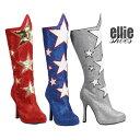 コスプレ 衣装 ELLIE SHOES エリーシューズ ブーツ EL 420HERO 全3色 正規品 コスプレ衣装 仮装 大人用 コスチューム ハロウィン costu…