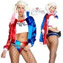 コスプレ 衣装 ForPlay フォープレイ FP 557725 ハーレイクイン 3点セット / OUT30 正規品 コスプレ衣装 節分 おばけ 仮装 大人用 コス…