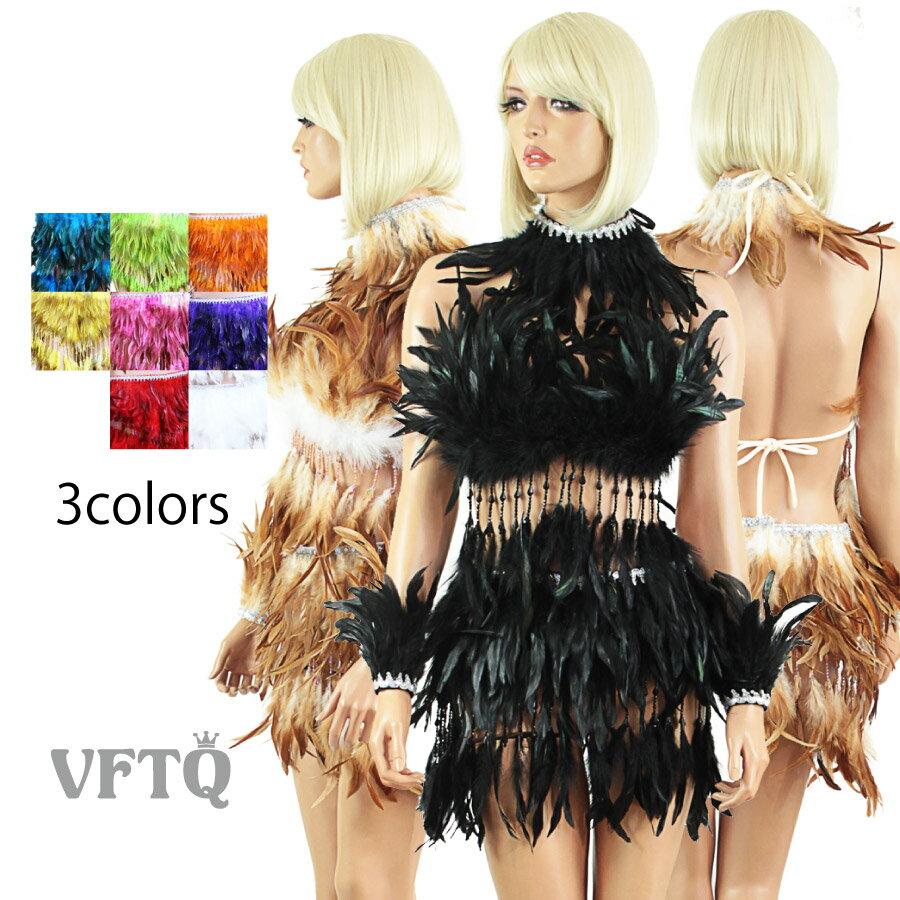 コスプレ 衣裳 VFTQ ビフテキ VF-OR-FE001 羽根 フェザー ドレス 4点セット 全10色展開 正規品 コスプレ衣装 はね ツーピース セパレート アクセ アクセサリー レディース ファッション おしゃれ かわいい セクシー トータルコーデ ゴージャス ベリーダンス フリーサイズ