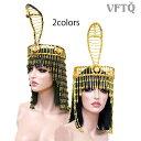 コスプレ 衣装 VFTQ ビフテキ VF-OR-HEAD001 ヘッドピース コブラヘッド 全2色 ゴールド・ブラック 正規品 コスプレ衣装 仮装 大人用 …