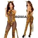 コスプレ 衣装 ROMA COSTUME ローマ RM 10094 セクシーキャット 3点セット 正規品 トラ 虎 タイガー アニマル 動物 コスチューム 衣装 …