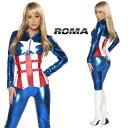 コスプレ 衣装 ROMA COSTUME ローマ RM 4345 アメリカンヒーロー 2点セット OF15 正規品 コスプレ衣装 キャプテンアメリカ 仮装 大人用…