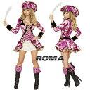 コスプレ 衣装 ROMA COSTUME ローマ RM 4527 パイレーツ 海賊 4点セット OF30 正規品 コスプレ衣装 コスチューム パイレーツ 海賊 中世…
