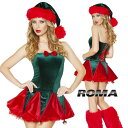 コスプレ 衣装 ROMA COSTUME ローマ RM C173 クリスマス 妖精 エルフ 2点セット 正規品 サンタ サンタクロース コスチューム 衣装 衣裳…