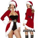 コスプレ 衣装 ROMA COSTUME ローマ RM C191 クリスマス サンタ 3点セット 正規品 コスプレ衣装 仮装 大人用 コスチューム ハロウィン …