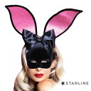 STARLINE スターライン マスク 仮面 マスカレード SL-A6300 ブラックバニー 正規品 コスプレ衣装 仮面舞踏会 アクセ 小物 うさぎ クー…