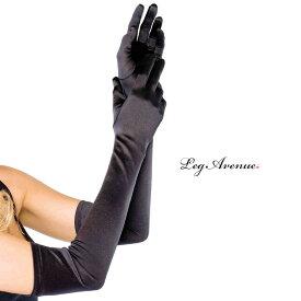 コスプレ 衣装 LEG AVENUE レッグアベニュー ロング グローブ LA 16B ブラック 正規品 コスプレ衣装 黒 サテン ストレッチ 制服 フリーサイズ ロンググローブ コスチューム バレエ ダンス ステージ ショー 結婚式 ウエディング セクシー かわいい 衣裳 仮装 セレブ TDL USJ