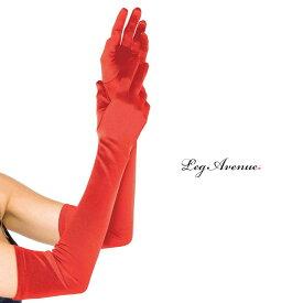 コスプレ 衣装 LEG AVENUE レッグアベニュー ロング グローブ LA 16B レッド CK/ 正規品 コスプレ衣装 赤 サテン ストレッチ 制服 フリーサイズ ロンググローブ コスチューム バレエ ダンス ステージ ショー 結婚式 ウエディング セクシー かわいい 衣裳 仮装 セレブ TDL USJ