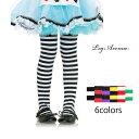 【子供 / キッズ】LEG AVENUE レッグアベニュー タイツ LA 4710 全7色展開 KIDS ネット限定 正規品 こども ボーダー しましま 透けにく…