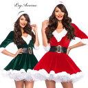 コスプレ 衣装 LEG AVENUE レッグアベニュー LA 85356 クリスマス サンタ 2点セット 正規品 コスプレ衣装 仮装 大人用 コスチューム ハ…