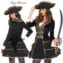 コスプレ 衣装 LEG AVENUE レッグアベニュー LA 85549 パイレーツ 海賊 2点セット 正規品 コスプレ衣装 コスチューム パイレーツ 海賊 …