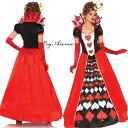 コスプレ 衣装 LEG AVENUE レッグアベニュー LA 85593 ハートの女王 2点セット 正規品 不思議の国のアリス 赤の女王 大人用 ハート レ…