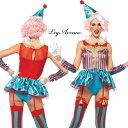 コスプレ 衣装 LEG AVENUE レッグアベニュー LA 85620 ピエロ クラウン 4点セット 正規品 コスプレ衣装 ハロウィン ピエロ サーカス 仮…
