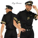 LEG AVENUE レッグアベニュー LA 86685 パイロット 3点セット MEN'S 正規品 キャプテン 男性 メンズコスプレ コスチューム ユニフォー…