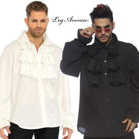 コスプレ 衣装 LEG AVENUE レッグアベニュー シャツ LA 86688 美女と野獣 MEN'S 正規品 男性 メンズ ドレスシャツ 王子様 ドラキュラ コスチューム 衣装 衣裳 仮装 かっこいい かわいい セクシー ファッション おしゃれ コーデ 白 黒 ハロウィン セレブ 海外
