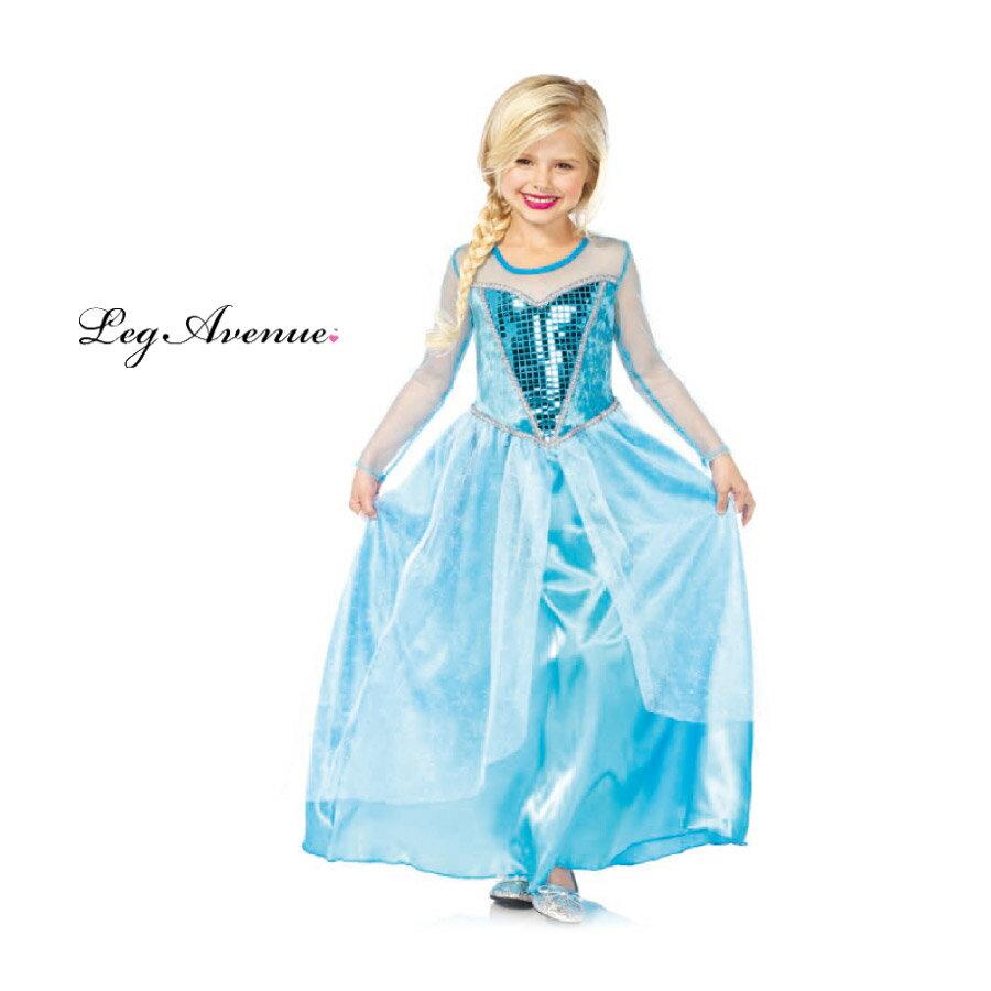 コスプレ 衣装 LEG AVENUE レッグアベニュー LA- C48211 エルサ 雪の女王 子供用 KIDS SIZE OF50 正規品 エルサ アナと雪の女王 子ども プリンセス 雪の女王 子供 コスチューム 仮装 衣裳 ドレス ハロウィン かわいい 子供用 キッズ ドレス 水色 ロング ドレス