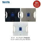 タニタ RD-911 体組成計 20,350円 30%ポイント +ポイント 送料無料 など【楽天市場】