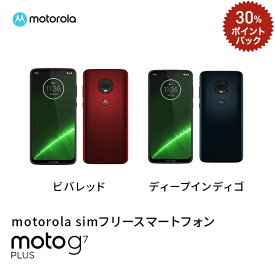 Motorola モトローラ simフリースマートフォン moto g7 plus