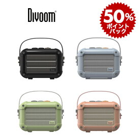 Divoom MACCHIATO(マキアート)FMラジオ搭載 Bluetooth TWS対応スピーカー