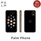 Palm Phone スマートフォン 45,630円 30%ポイント +ポイント 送料無料 (ソフトバンク回線simのみ対応)バッテリーケース付き など【楽天市場】
