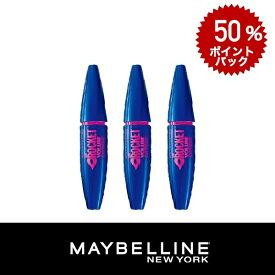 メイベリン ボリューム エクスプレス ロケット 01 ブラック 3本セット