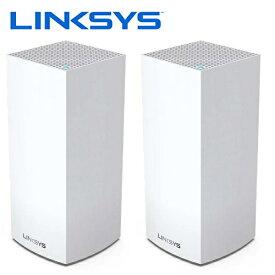 Linksys VelopメッシュWiFi無線ルーターWi-Fi6対応 MX5300-JP 2個セット