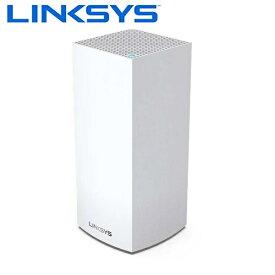 Linksys VelopメッシュWiFi無線ルーターWi-Fi6対応 MX5300-JP