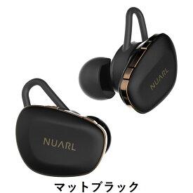 NUARL N6 Pro トゥルーワイヤレス ステレオイヤホン