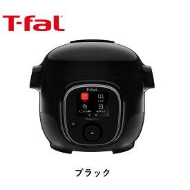 T-fal ティファール クックフォーミー 3L