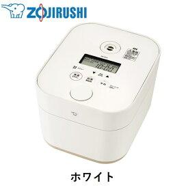 ZOJIRUSHI 象印 STAN. IH炊飯ジャー(5.5合炊き)NWSA10