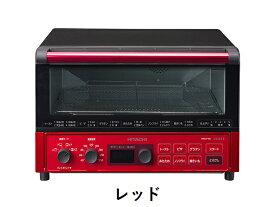 日立 HMO-F100 コンベクションオーブントースター VEGEE