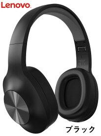 Lenovo Wireless Over Ear Headphone HD116