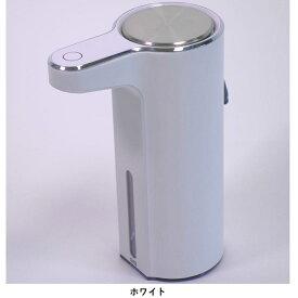 EKO アロマ センサーソープディスペンサー 液体タイプ