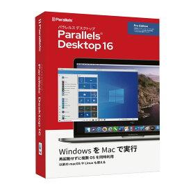 パラレルス Parallels Desktop 16 Pro PDPRO16-BX1-1Y-JP