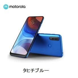モトローラMotorola moto e7 power 2GB 32GB simフリースマートフォン【おひとり様1台限り】
