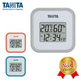 タニタTanita TT558 温湿度計 おすすめ