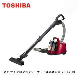 東芝(TOSHIBA) サイクロン式クリーナー トルネオミニ VC-C7(R)