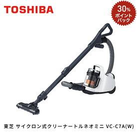 東芝(TOSHIBA) サイクロン式クリーナー トルネオミニ VC-C7A(W)
