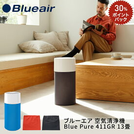 ブルーエア 空気清浄機 Blue Pure 411GR プレフィルター合計3枚 楽天スーパーDEALショップオリジナルセット