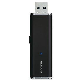 エレコム ELECOM 外付けSSD/ポータブル/USB3.2(Gen1)対応/超小型/250GB/ブラック