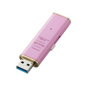 エレコム ELECOM USBメモリ USB3.0 スライド式 32GB 高速 セキュリティ対応 Windows10 Mac対応 1年保証 ストロベリーピンク