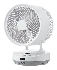 山善 YAMAZEN DC エアー サーキュレーター 熱中症警戒機能付 YAR-WED18(W)